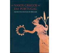 VASOS GREGOS EM PORTUGAL