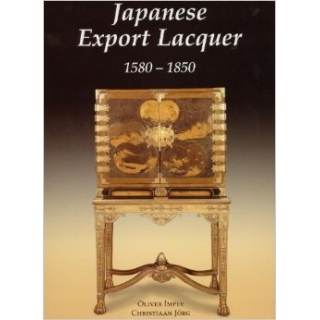 JAPANESE EXPORT LACQUER