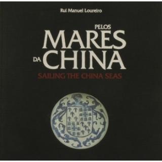 PELOS MARES DA CHINA