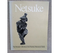 THE NETSUKE COLLECTION OF THE PEABODY MUSEUM OF SALEM