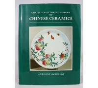 Christie`s Pictorial History of Chinese Ceramics