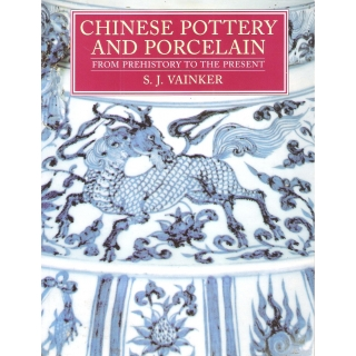 CHINESE  POTTERY AND PORCELAIN